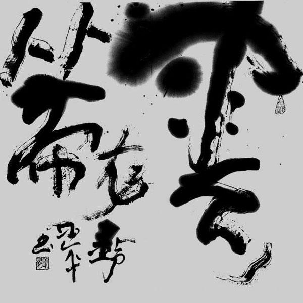 sa_poem15_L